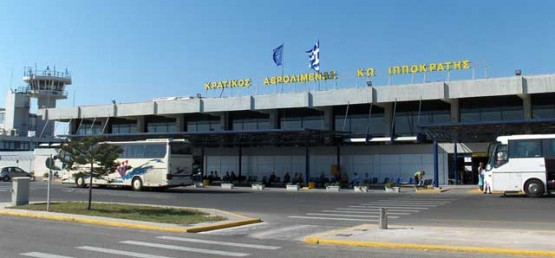 Main entrance space frame canopy for Kos Airport