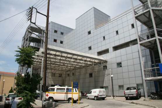 volos-hospital-back